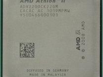 Процессор AMD Athlon II X2 220+ AM3