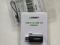 Переходник с USB type c на USB 3.0 (OTG Адаптер )