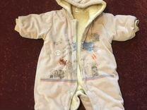 Комбинезоны детские тёплые по 300