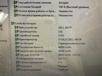 Dell 5537 i5/15.6LED/8gb/320gb/8670M 2Gb