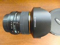 Samyang 14mm f/2.8 ED AS IF UMC Canon EF