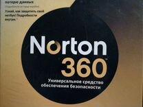 Антивирус Norton360 версия 5.0 1марта 2011