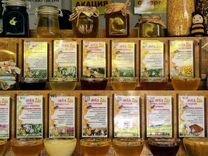 Натуральный мед и пчелопродукты