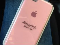 Silicone case iPhone 6s