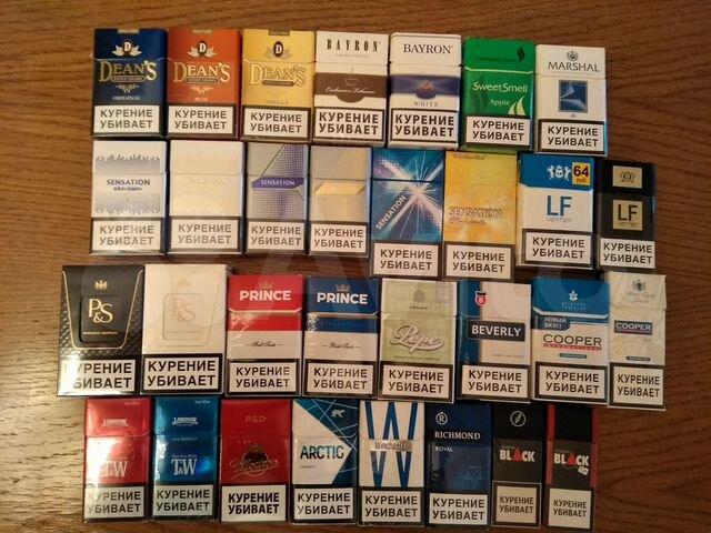 Сигареты лф купить в москве сигареты купить интернет магазин в калуге