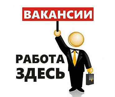 ефремовский элеватор 2 вакансии