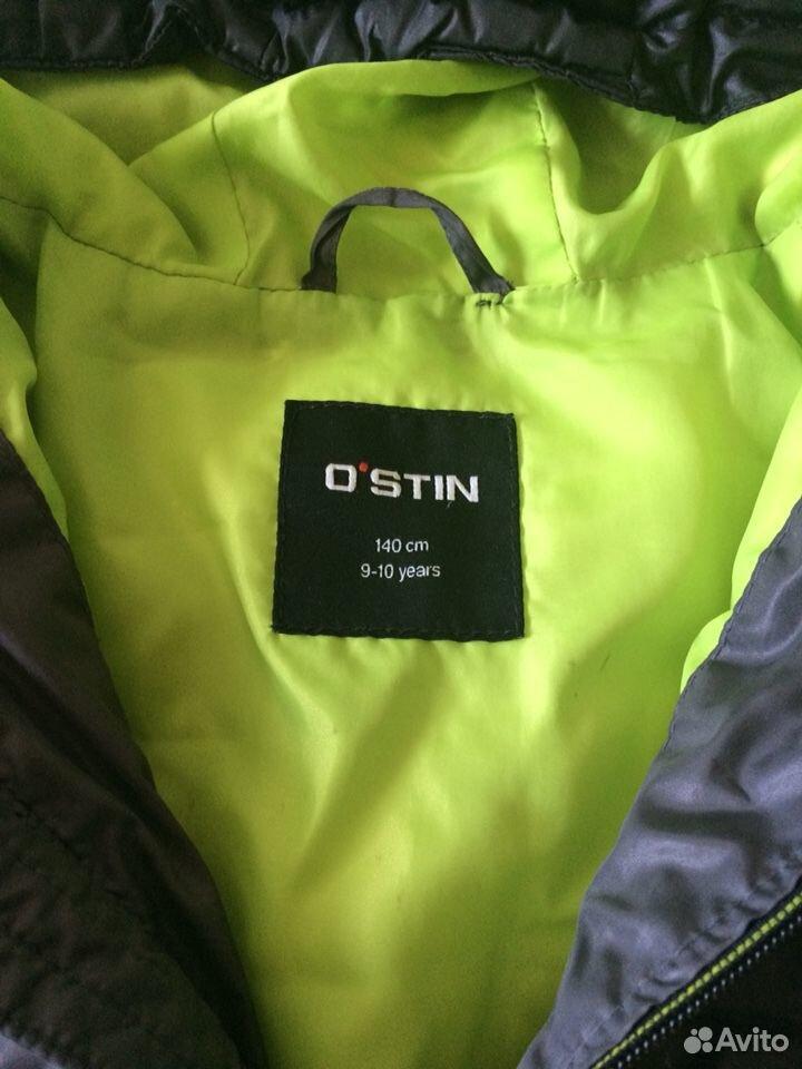 Куртка подростковая  89224746804 купить 2