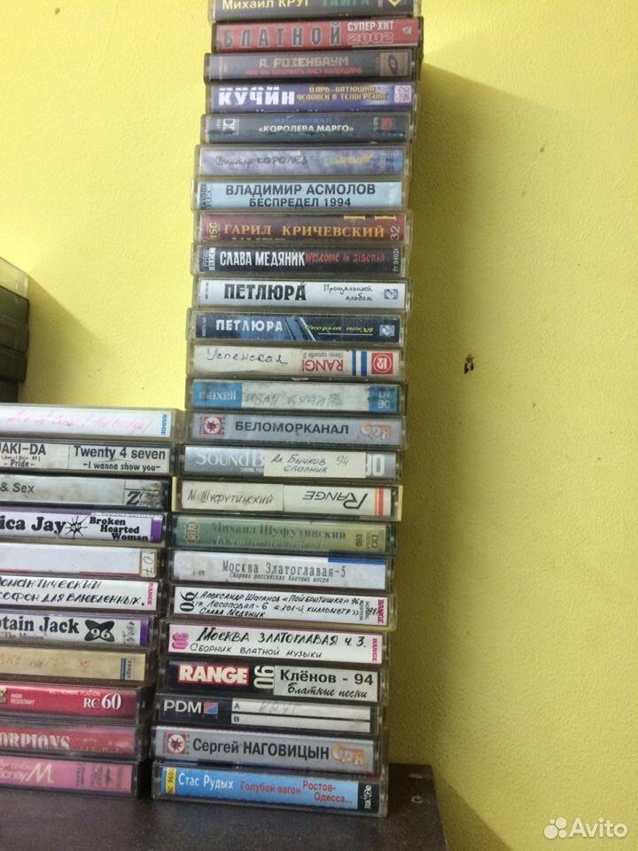 Аудиокассеты  89001295223 купить 9