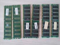 Память DDR DDR1