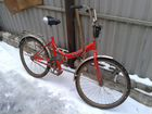 Велосипед Senator 751-1