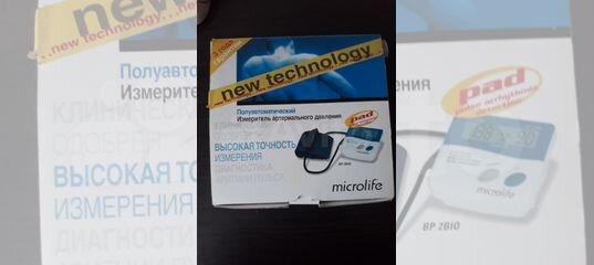 microlife bp2b10 инструкция