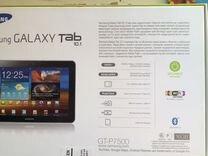 Продаю планшет SAMSUNG Galaxy Tab 10.1