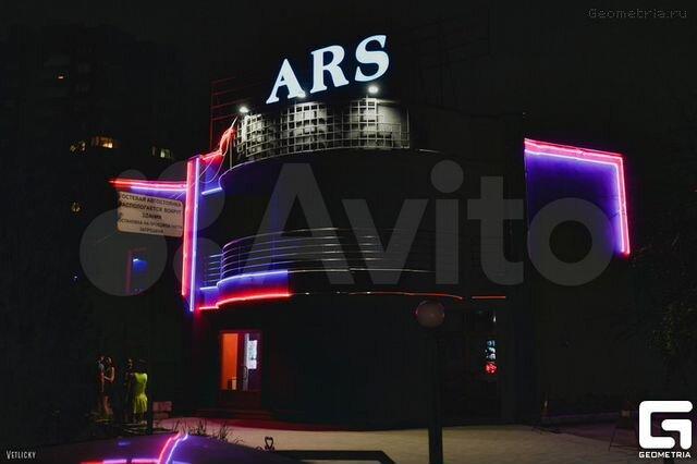 Вакансии в ночном клубе саратов стрелковые клубы в москве адреса и цены