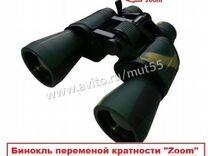 Бинокль 10-50х50мм zoom
