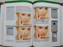 Книга photoshop cs 4 для фотографов
