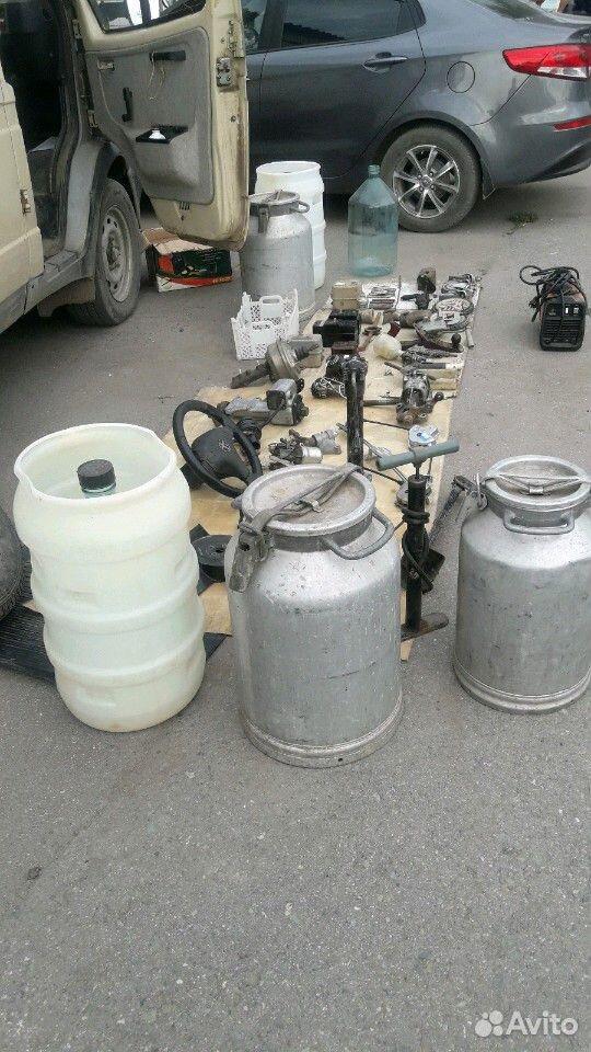 Jar  89172047939 buy 1