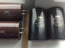 Конденсатор Rifa BHC 400v 200v 80v Nippon ChemiCon