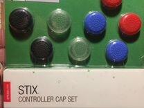 Накладки на джойстик для Xbox