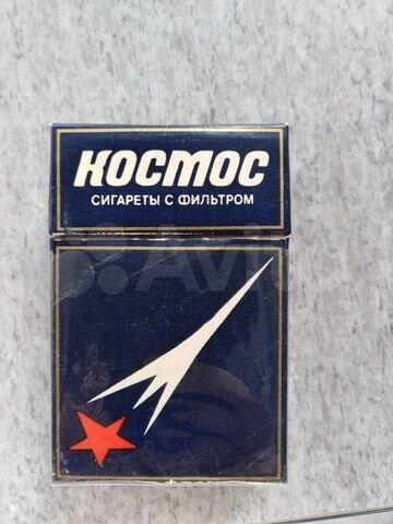купить космос сигареты в москве