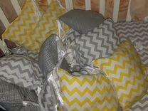 Бортики в кроватку(подушки)