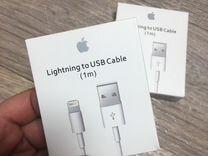 Lightning кабель