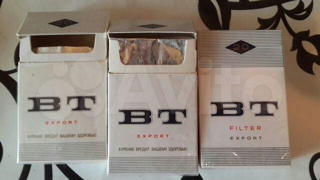 Авито купить блок сигарет купить электронная сигарета в витебске