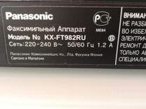Телефон- факс Panasonic KX-FT 982RU
