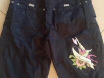 Горнолыжные женские штаны Plusminus