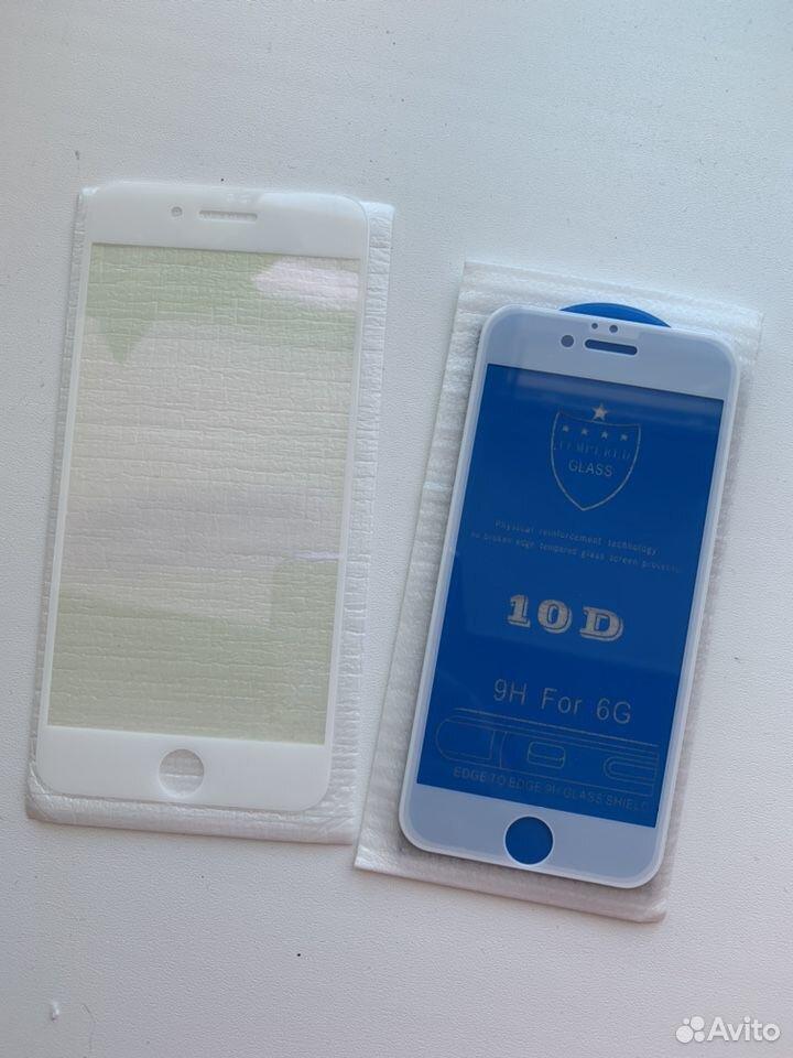 Защитные стекла на iPhone  89877232408 купить 1
