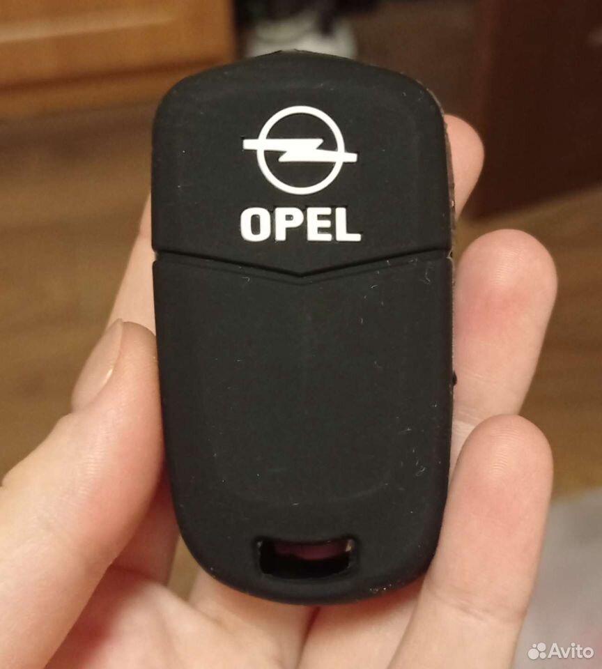 Силиконовый чехол для ключа автомобиля Opel