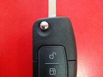 Ключ зажигания для ford — Запчасти и аксессуары в Краснодаре