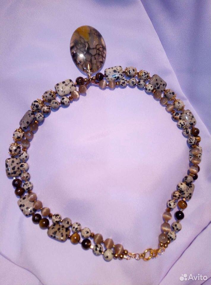 Halsband  89510851977 köp 2