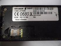 Sony ericsson a1018s