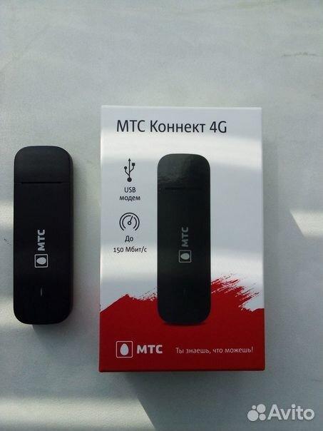 USB-Modem