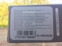 Провод Micro USB/Apple 8 pin