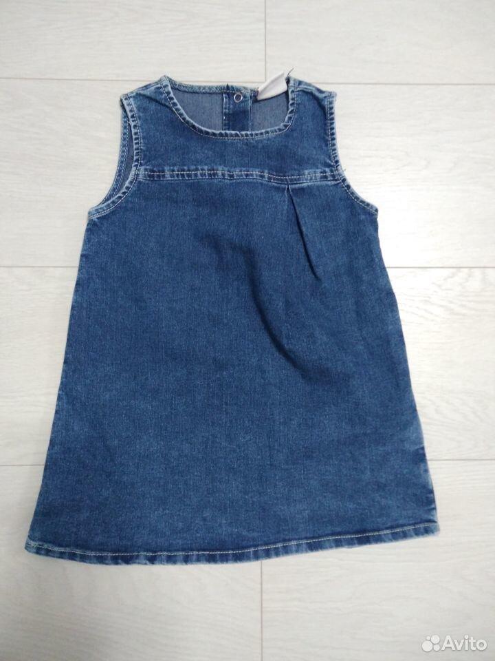 Платье, сарафан  89062227602 купить 2