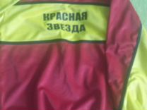 """Спортивный костюм фк """"Красная звезда"""""""