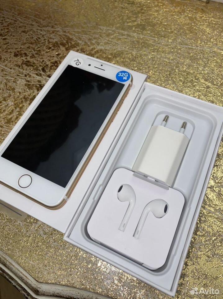 iPhone 7 89287374477 купить 2