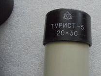 Труба подзорная 20х30 Турист-5 из СССР