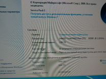 Системный блок для работы Е4500 160гб 2gb ddr2