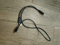 Usb кабель на 2usb