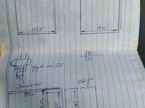 Стеллаж+ Конструкция для магазина