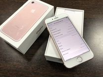 iPhone 7, 7 Plus, 6s, 6s plus — Телефоны в Екатеринбурге