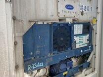 Рефконтейнер carrier 2005 г. 40 Ф. без/пр
