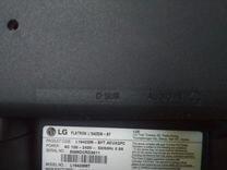 """Монитор LG 19"""""""