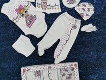 Детский набор одежды на выписку из род.дома