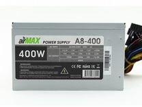 Блоки питания AirMax A8-400W