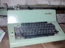 Печатная машинка Листвица