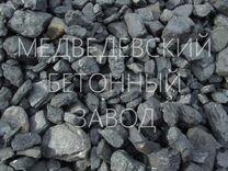 Уголь каменный дпк