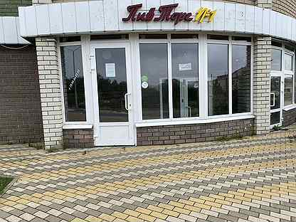 Продам пивной магазин